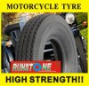 Mrf Pattern Three Wheeler Tyre 4.00-8 4.50-10