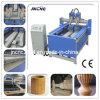 DSP Multifunction Wood 3D Engraving Machine