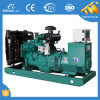 OEM Factory Supply Superior Quality Water Cooled 100kVA Generator