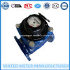Dn50mm Datachable Dry Type Woltmann Water Meter