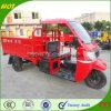 High Quality Chongqing Tricycle Rickshaw Pedicab