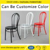 Manufacturing Dining and Restaurant Metal Chair