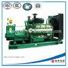 Wudong Engine 350kw/437.5kVA Power Diesel Generator