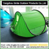 Trade Show China Camping Garden 4 Person Pop up Tent
