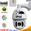 Weatherproof Sony 700tvl CCTV IR High Speed Dome PTZ Camera