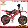 "Motor Style Child Bike 12 ""16"""