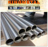 "ASTM A789 S31803 3"" Sch80 Duplex Stainless Steel Tube Price."