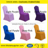 Banquet Chair Cover Event Chair Cover Wholesale