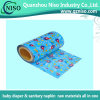 Diaper Raw Materials PP Frontal Tape with SGS (VJ-023)