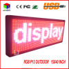 "P13 Fully Outdoor 15′′x 40"" Full Color Programmable & Text Scrolling Message"