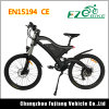 Silver Electric Bike with Double Shoulder Front Fork