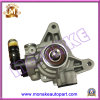 Power Steering Pump for Honda Accord 2.4L (56110-RAA-A01)