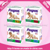 Poupon Good Quality Baby Diaper 2014 Hot Sale