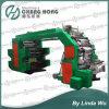 High Speed 4 Colors Flex Printing Machine (CH884)