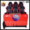 5D Motion Cinema Seats (SCH-1220)