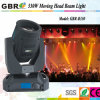 330W Moving Head Beam Light (GBR-B330)