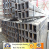 Tensile Strength of Steel Square Pipe, Welded Steel Square Pipe