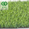 Multicolor 25mm Artificial Turf Grass for Landscape