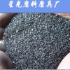 Water Treatment Media Anthracite Coal Filter Media