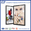 Silver Aluminum 20mm Thickness Magnetic LED Light Box-SDB20