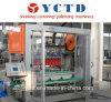 Orange Juice Bottleneck Grasping Carton Filler (Beijing YCTD)