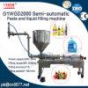 Semi-Automatic Paste and Liquid Filling Machine for Cream (G1WGD2000)