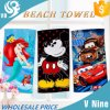 Customed Design Print Beach Towel