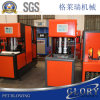 800-900bph Semi-Automatic Pet Stretch Blow Molding Machine