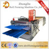Colored Steel Roll Forming Machine / Corrugated Roof Tile Forming Machine/ Metal Roof Forming Machine