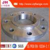 SABS Standard Flange/Forging Flange/Carbon Steel Flange