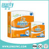 Ultra Thick Organic Senior Adult Diaper Disposable Insert Pads Manufacture