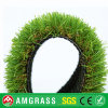 Mini-Soccer Turf of S Shape with PP Coating Backing