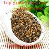 2014 Best Gift Tea Lapsang Souchong Jin Jun Mei