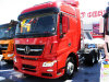 Beiben V3 340HP Tractor Truck Special Desinged for Africa Market