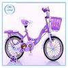 "16""BMX Kids Bike for Children"