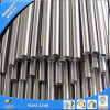 1100 Aluminum Tubes with Low Price