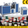 Paper Cup Making Machinery Price Cost Used Make Cups