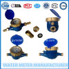 Dry Type Multi-Jet Mechanical Series Water Meter