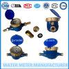 Dry Type Multi-Jet Mechanical Series Water Meter