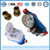 Prepaid Water Meter Intelligent Types with IC/RF Cards