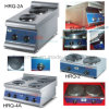 2-Plate Electric Cooker (HRQ-2A)