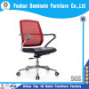 High Quanlity Mesh Nylon Office Modern Chair