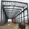 Fast Construction Steel Structure Warehouse From Professional Company