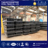 Hot Rolled Steel Structure H Beam/Ss400 Building Material Factory Prices