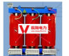Dry Type Transformer/630kVA Voltage Transformer