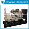 50kw/63kVA 51kw/64kVA 54kw/68kVA Diesel Generator with Deutz Engine