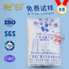 High Quality Talc Powder From325 to 8000 Different Kinds of Meshes