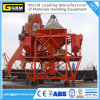 30-50cbm Eco Hopper Port Mobile Hopper