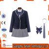 European Style Winter School Uniform (Jacket+Sweater+Pants)