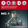 Price High Speed HDPE LDPE Blown Film Extruder Machine